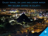 enjoy Eilat on land and under water_наслаждайся Эйлатом на земле и под водой