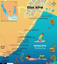 Dive site's of Eilat